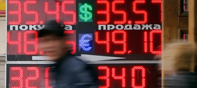 The Economic Consequences of Putin's Ukraine Adventure