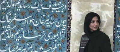 « J'avais l'impression d'être la femme la plus puissante d'Iran »